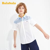 【7折价:76.93】巴拉巴拉男童短袖衬衫中大童夏装童装2020新款儿童纯棉百搭时尚男