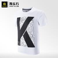 凯乐石男士T恤户外运动速干衣圆领旅行文化舒适棉短袖 KG710639