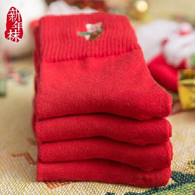 本命年踩小人大红袜子男女情侣新年袜结婚袜春秋季中筒纯棉袜 品质保证 售后无忧 支持礼品卡付款