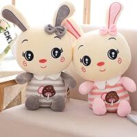可爱兔子公仔毛绒玩具女生娃娃玩偶搞怪萌儿童情人节礼物女孩