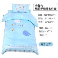 儿童被子三件套幼儿园宝宝纯棉入园床品被套午睡被褥六件套 均码
