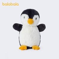 【五一出游季 4件4折:39.6】巴拉巴拉儿童斜挎包冬季新款男童女童包包软绵绵材质有趣动物造型