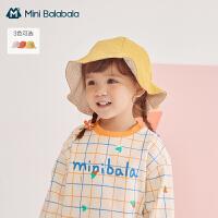 迷你巴拉巴拉宝宝遮阳帽防护帽2021春款男女渔夫帽双面可调节防晒