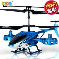勾勾手遥控飞机无人直升机小学生小型迷你飞行器男孩儿童玩具航模