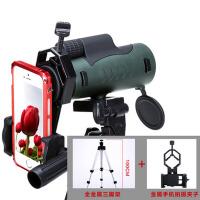 高望远镜单筒大人高清夜视手机拍照望远镜