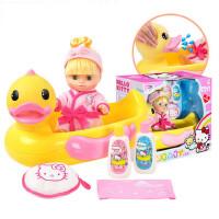 KT猫儿童过家家女孩玩具仿真洗浴组合仿真洋娃娃角色扮演.