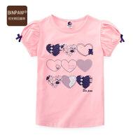 【3件2折到手价:33元】贴布绣女童夏装圆领短袖T恤