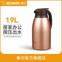 象印保温水壶不锈钢大容量家用热水瓶暖壶开水瓶保温瓶HA19C 1.9L 金铜色