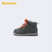 巴拉巴拉女童短靴儿童马丁靴男童2019冬季新款靴子小童鞋宝宝保暖