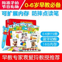 酷比熊点读笔 60本有声图书 幼儿启蒙套装 宝宝益智玩具早教故事机学习点读机(3挂图2卡)