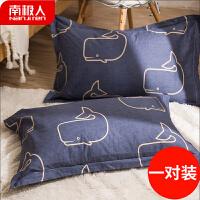 南极人纯棉枕套一对装全棉枕头套单人学生枕芯套大号48x74cm