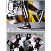 袜子男纯棉中筒袜运动潮牌枫叶街头欧美潮流嘻哈秋季运动篮球百搭长袜