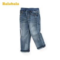 巴拉巴拉宝宝裤子男童长裤儿童春装2020新款童装洋气水洗牛仔裤潮