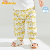巴拉巴拉女童裤子婴儿长裤新生儿宝宝休闲裤2020新款纯棉防蚊裤女