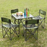 亚思特户外折叠桌椅组合便携式五件套烧烤自驾游休闲沙滩桌椅套装ZY005