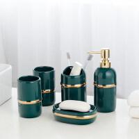 卫浴套装五件套陶瓷浴室用品套件四件套卫生间洗漱套装轻奢漱口杯