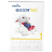 佳贝艾特新生婴儿羊奶粉0-6月1段悦白150g试用装限购2件 多拍不发