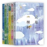 亲爱的大自然 鲍尔吉・原野散文少年读本(套装共6册)