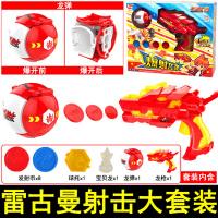 斗龙战士4双龙核5斗龙手环号角爆射龙弹暴射龙蛋龙枪全套玩具
