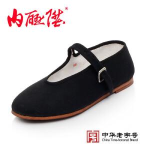内联升女鞋牛皮底皮镶芯底木兰时尚老字号北京布鞋 7201A