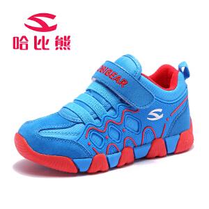 哈比熊儿童男女儿童运动鞋冬季男女童中大童鞋子休闲鞋跑步鞋网鞋