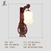 中式壁灯中国风客厅床头灯卧室灯中式壁灯过道餐厅灯实木羊皮灯具