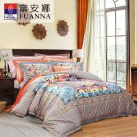 富安娜家纺 匹马棉80S缎纹四件套高档全棉平网床上用品 奥伦堡 橙色 1.8米床(6英尺)