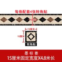 线条过道瓷砖装饰墙贴波导线贴纸波打线自粘地脚线客厅地板砖 中