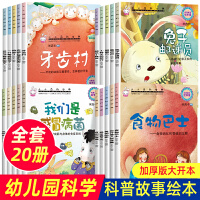 幼儿英语启蒙有声绘本全套4册第一二三四阶段英文绘本启蒙幼儿分级阅读0-3-6岁儿童英语入门零基础教材看图学英语字母情景