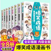 幼儿英语启蒙有声绘本全套4册第一二三四阶段英文绘本启蒙幼儿分级阅读0-3-6岁儿童英语入门零基础教材看图学英语字母情景图