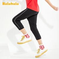 【6.8超品 3件3折价:41.7】巴拉巴拉儿童裤子女童运动裤七分裤2020新款夏装童装女大童百搭女