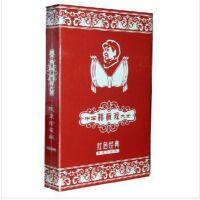 原装正版 戏曲DVD光盘 京剧 中国样板戏大全 红色经典 限量珍藏版 12DVD 视频