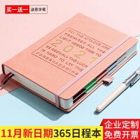 36K笔记本学生用品记事本日记本日程手绘手账本精装本
