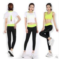 瑜珈三件套速干衣裤健身服 健身房户外跑步运动服秋冬瑜伽服套装女