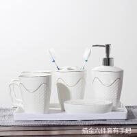 创意浴室陶瓷卫浴组套装情侣 简约 欧式 洗漱五件套 六件套带托盘 描金六件套有手把 含塑料托盘