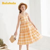 【1件7折价:146.93】巴拉巴拉儿童裙子女童公主裙2020新款夏装大童连衣裙洋气吊带裙女