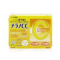 日本 �范�CC 精�A美容液面膜 �SC 20片�b
