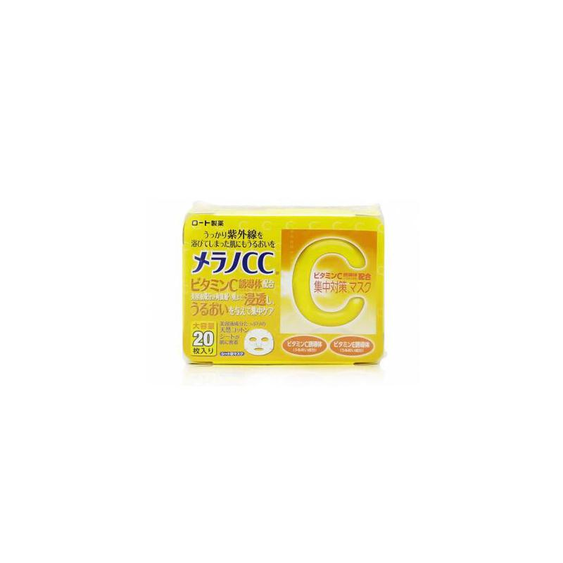 日本 乐敦CC 精华美容液面膜 维C 20片装 夏季护肤 防晒补水保湿 可支持礼品卡