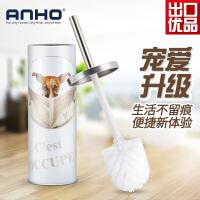 ANHO 马桶刷 卫生间创意不锈钢软毛洁厕刷头厕所刷子 马桶刷套装