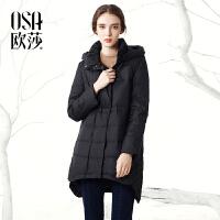 OSA欧莎2016冬季新品显瘦保暖连帽不规则下摆羽绒服外套D20124
