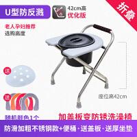 坐便椅坐便器老人可折叠大便马桶女孕妇蹲便凳子简易改座便器家用 +盖板+桶