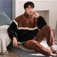 轩之婷 睡衣男冬季珊瑚绒韩版可外穿青少年学生加绒保暖法兰绒秋冬款套装