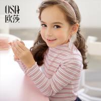 OSA欧莎女童装秋季新甜美条纹T恤女宝宝套头长袖针织衫