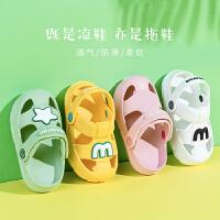 夏季1-3岁儿童洞洞鞋 婴幼儿男童小孩包头鞋女宝宝防滑室内凉拖鞋