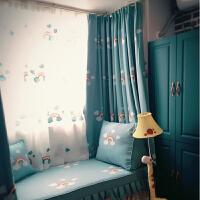 公主风窗帘现代简约韩式棉麻窗帘成品儿童房男女孩卧室飘窗绣花遮光布料卡通彩虹蓝色 需要几米拍几件