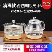 智能泡茶壶 全自动上水电热水壶玻璃茶具套装智能底部抽水式烧水壶家用泡茶炉