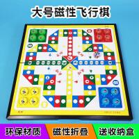 磁性飞行棋大号中班益智区桌面玩具儿童立体跳棋超大号大富翁地毯