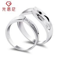 先恩尼珠宝白18K金钻石戒指 情侣对戒 结婚戒指 订婚求婚戒指 天使之翼钻石对戒