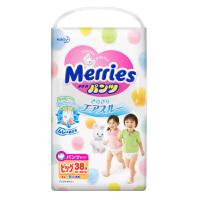 【澳门直购】日本花王Merries妙而舒拉拉裤 学步裤 纸尿裤 XL码38片