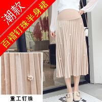2018新款孕妇裙春装丝绒百褶托腹钉珠满钻蕾丝孕妇半身裙长裙潮妈